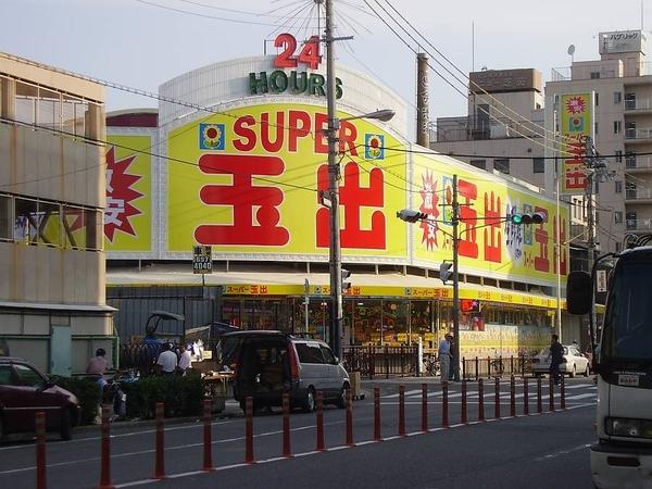Supertamadetengachaya20060624_06400