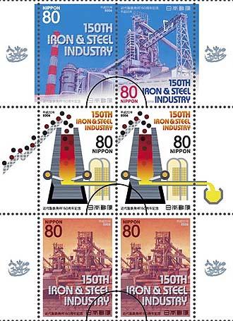 Iron_stamp