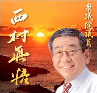 Top_photo200901