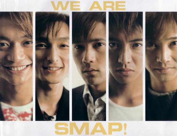 Smap1xa6